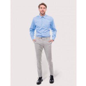 Men's Tailored Fit Long Sleeve Poplin Shirt
